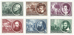 Ungarn AFA 1209-14 - Postfrisk