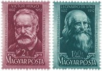 Hongrie - Timbres neufs - AFA 1225-26