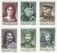 Hongrie - Timbres neufs - AFA 1240-45