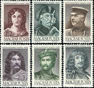 Ungarn AFA 1240-45 - Postfrisk