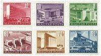 Hongrie - Timbres neufs - AFA 1227-32