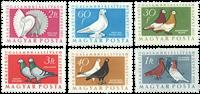 Unkari - AFA 1480-85 postituoreena