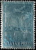 Hongrie - Timbre neuf - AFA 1417