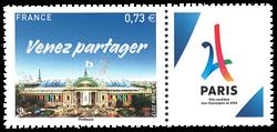 Frankrig - Kandidat til OL 2024 - Postfrisk frimærke