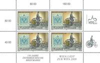ITÄVALTA - postimerkkinäyttely-blokki