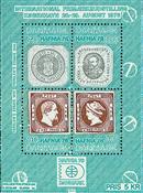 Danmark  - Hafnia 1976 - blok I - Postfrisk