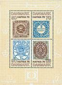 Danmark  - Hafnia 1976 blok II - Postfrisk