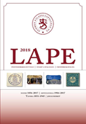 LAPE Finland-catalogue 2018