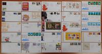 Holland 1998 - NVPH E1998 - Postfrisk
