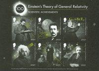 泽西岛新邮 , 爱因斯坦相对论原理,小版票