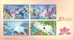 Hong Kong - 20-året for tilbagevenden til Kina - Postfrisk miniark