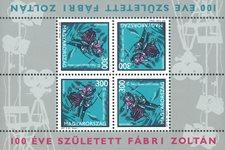 Hongrie - Fábri Zoltán - Feuillet neuf