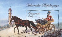 Austria - Rural mail car - Mint souvenir sheet