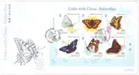 Jersey - Papillons, Chine - Env.premier jour avec BF 6v