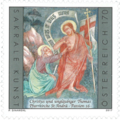 Austria - Saint Andre Church - Mint stamp