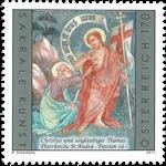 Østrig - Sankt Andrä kirken - Postfrisk frimærke