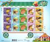 Hong Kong - Børnefrimærker 2017 - Postfrisk ark