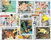 Rép. Somalie - 48 timbres en séries compl.