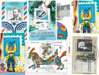 West Germany - Duplicate lot souvenir sheets, cancelled