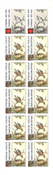 Francia 1989 - YT 2038 (2612a) - libretti Croce Rossa