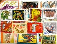 563 francobolli nuovi differenti URSS