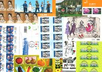Finland - Stamp packet - High quality cancellations