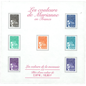 France - YT No. 41 - Mint Souvenir sheet