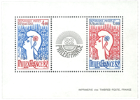 France - YT No. 8 - Mint Souvenir sheet