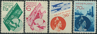 Pays-Bas - 1931