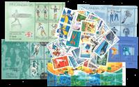 Finlande - Sport 43 timbres, 4 blocs-feuillets et 1 carnet