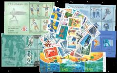 URHEILU suomalaisissa postimerkeissä