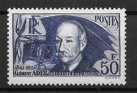 France 1938 - AFA 380 - Mint