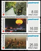 Danemark - Exposition en Chine CICE 2017 - Série neuve timbres expo 3v