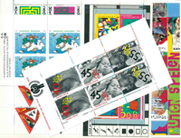 Netherlands - Duplicate lot souvenir sheets