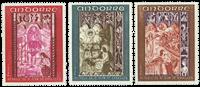 Fransk Andorra -  YT 198-200
