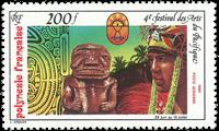 Polynésie francaise 1985 YT PA187 4 festival des Arts du Pacifique