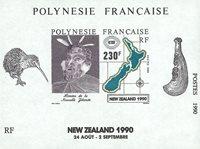 Pol. fr. 1990 YT BF17 Nouvelle Zélande 1990