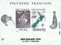Polynésie francaise 1990 YT BF17 Nouvelle Zélande 1990