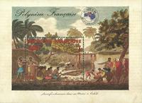 Polynésie francaise 1984 YT BF10 Ausipex 84