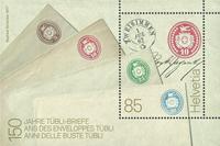 Suisse - Lettre Tübli - Bloc-feuillet neuf