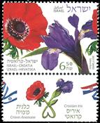 Israel - Fælles med Kroatien - Postfrisk frimærke