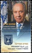 Israel - Shimon Peres - Postfrisk frimærke