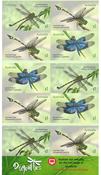 Australia - Dragonflies - Mint booklet