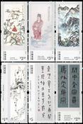 Hong Kong - Kalligrafi og maleri - Postfrisk sæt 6v