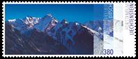 Liechtenstein - Helmut Ditsch maleri - Postfrisk frimærke