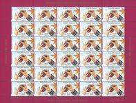 GRÖNLANTI - Jouluarkki 2015 - Postituore arkki