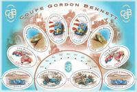 France - YT No. 86 - Mint Souvenir sheet