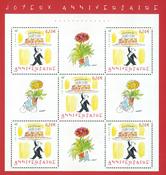 France - YT No. 75 - Mint Souvenir sheet
