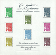 France - YT No. 67 - Mint Souvenir sheet