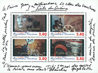 France - YT No. 17 - Mint Souvenir sheet